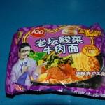 Zupka chińska z Chin - pierwsze spojrzenie